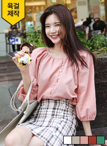 66GIRLSButton-Up Balloon Sleeve Blouse