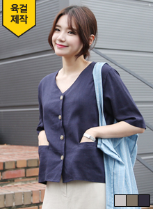 66GIRLSV-Neck Half Sleeve Jacket