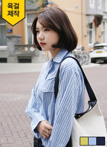 66GIRLSNotched Collar Striped Shirt