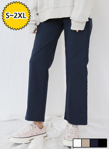 66GIRLSHigh Waist Straight-Cut Pants