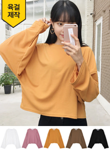 66GIRLSWide Sleeve Loose Fit T-Shirt