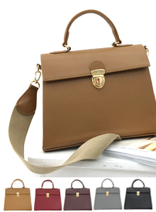 66GIRLSPush Lock Flap Crossbody Bag