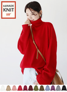 66GIRLSSolid Tone Funnel Neck Sweater