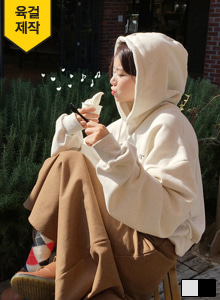 66GIRLSLettering Embroidered Loose Fit Hoodie