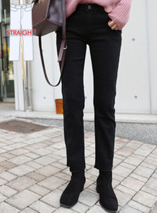 66GIRLSRaw Hem Straight Cut Pants