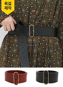 66GIRLSOval Buckle Cowhide Belt