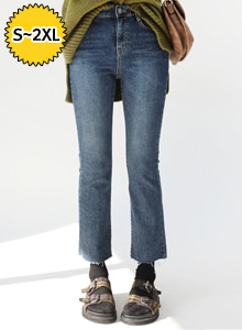 66GIRLSStraight Cut Paneled Back Jeans