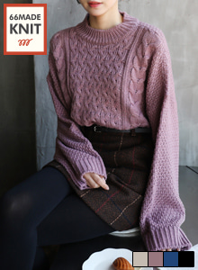66GIRLSRound Neck Extended Sleeve Cable Knit Top