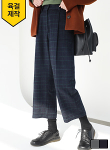 66GIRLSStraight Cut Check Wide Leg Pants