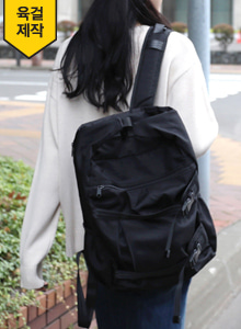 66GIRLSBuckled Multi Pocket Backpack