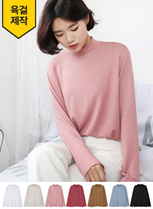 66GIRLSExtended Sleeve Mock Neck T-Shirt