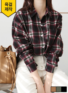 66GIRLSDip Hem Button-Down Check Shirt