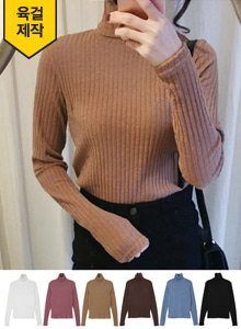 66GIRLSExtended Sleeve Turtleneck Rib Knit Top