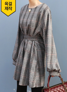 66GIRLSTie-Waist Check and Herringbone Dress