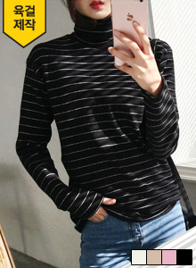 66GIRLSLong Sleeve Stripe Turtleneck T-Shirt