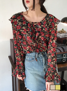 66GIRLSFrilled Collar Bell Sleeve Floral Blouse