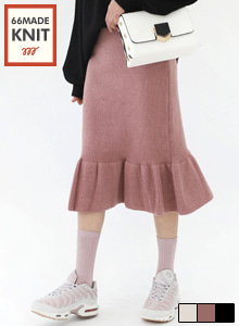 Flared Hem Knit Skirt