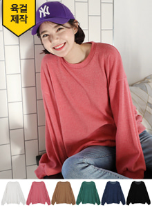 66GIRLSSolid Tone Loose Fit Sweatshirt