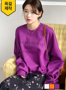 66GIRLSDrop Shoulder Graphic Print Sweatshirt