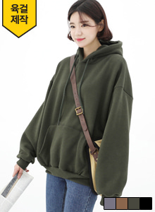 66GIRLSFleece Lined Loose Fit Hoodie