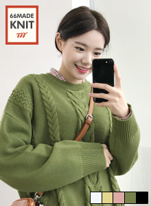 66GIRLSLoose Fit Cable Knit Top