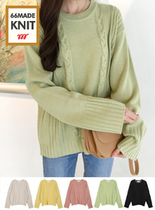 66GIRLSLong Sleeve Cable Knit Top