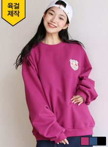 66GIRLSEmbroidered Patch Loose Fit Sweatshirt