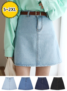 66GIRLSContrast Stitch A-Line Denim Skirt