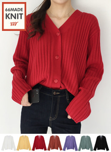 66GIRLSY-Neck Ribbed Cardigan