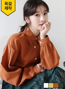 66GIRLSButton-Up Puff Sleeve Blouse