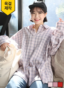 66GIRLSDrop Shoulder Oversized Check Shirt
