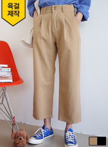 66GIRLSDouble Button High Waist Wide Leg Pants