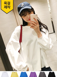 66GIRLSRound Neck Drop Shoulder T-Shirt