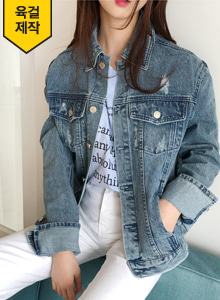 66GIRLSSlit Sleeve Distressed Denim Jacket