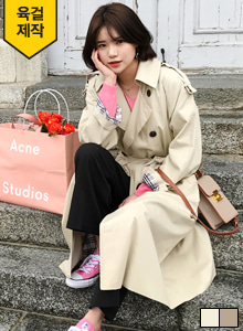 66GIRLSEpaulet Oversized Trench Coat