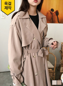 66GIRLSTie Sleeve Oversized Trench Coat