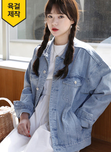 66GIRLSChest Pocket Loose Fit Denim Jacket