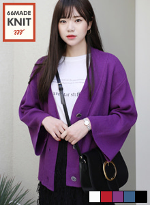 66GIRLSButton-Up Wide Sleeve Cardigan