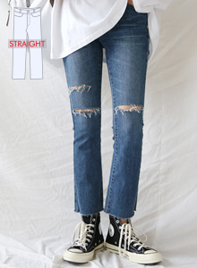 66GIRLSDistressed Straight Cut Jeans