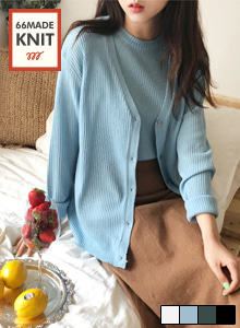 Ribbed Sleeveless Top and Cardigan Set