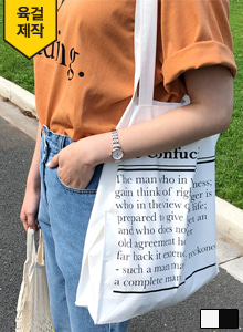 66GIRLSCotton Lettering Print Tote Bag