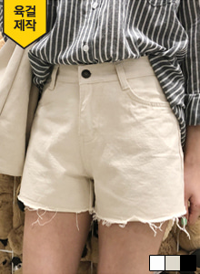 66GIRLSRaw Hem Cotton Shorts