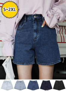 66GIRLSHigh Waist Loose Fit Denim Shorts