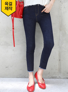 66GIRLSMid Rise Straight Cut Jeans