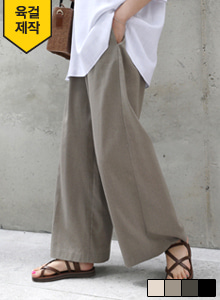 66GIRLSElastic Waistband Straight Cut Wide Leg Pants