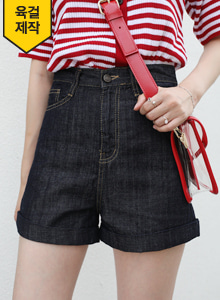 66GIRLSHigh Waist Cuffed Denim Shorts