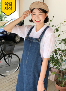 66GIRLSA-Line Denim Pinafore Dress