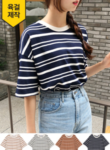 66GIRLSCotton Stripe T-Shirt