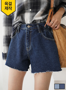66GIRLSElastic Waistband Raw Hem Shorts