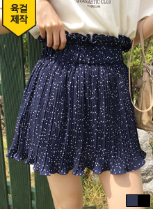 Elastic Waistband Polka Dot Pleated Skort